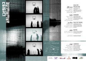 DWW_brochure 1_Page_2