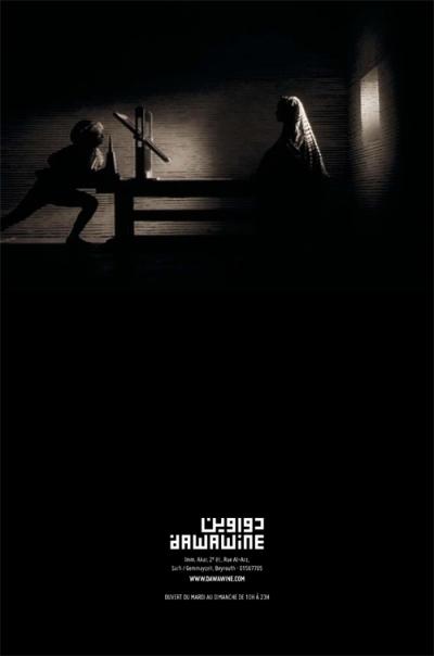 "Image du film ""L'Ange"" de Patrick Bokanowski | صورة من فيلم الملاك، لباتريك بوكانوفسكي"