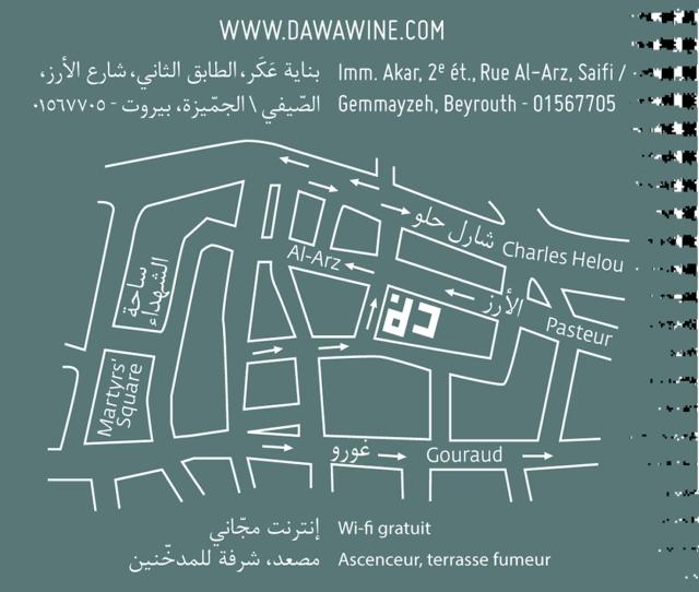 DWW_blog-carte-adress-2