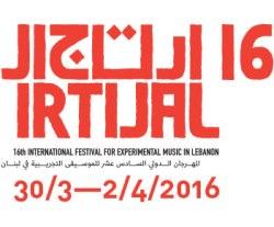 irtijal_2016_logo